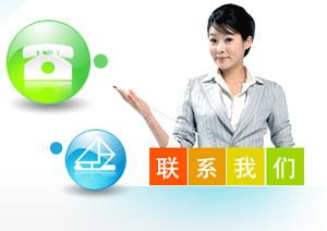 上海东方伟德体育app物流有限公司联系电话